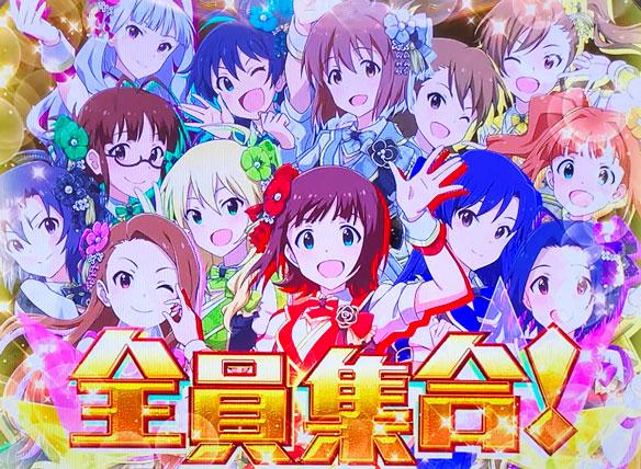 パチスロ アイドルマスター ミリオンライブ!の13人集合で超成功の画面