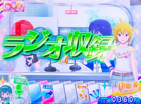 パチスロ アイドルマスター ミリオンライブ!のラジオ収録の画面