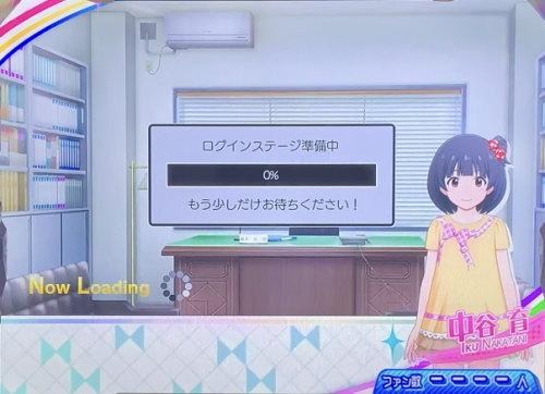 パチスロ アイドルマスター ミリオンライブ!のログインステージ準備中の画面