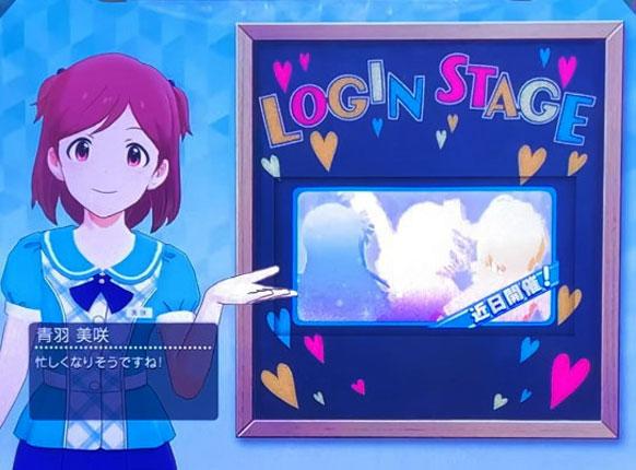 パチスロ アイドルマスター ミリオンライブ!のログインステージの画面