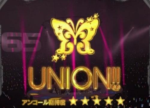 パチスロ アイドルマスター ミリオンライブ!のがkky九(UNION!!)の画面