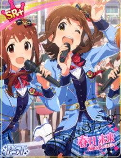 パチスロ アイドルマスター ミリオンライブ!のカードレアリティ「SR」画面