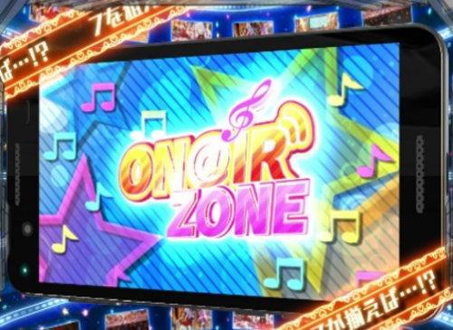 パチスロ アイドルマスター ミリオンライブ!のオンエアゾーン ロゴ発光の画面の画面