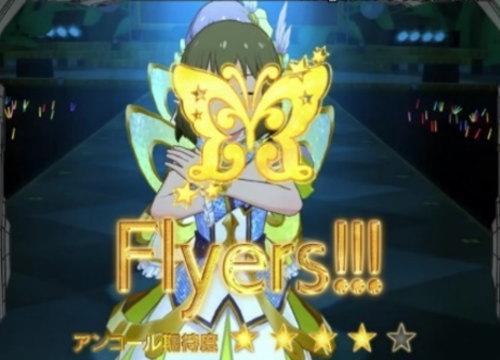 パチスロ アイドルマスター ミリオンライブ!の楽曲(Flyers!!!)の画面