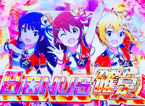 パチスロ アイドルマスター ミリオンライブ!のBB「ライブボーナス」の確定画面