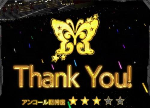 パチスロ アイドルマスター ミリオンライブ!の楽曲(Thank You!)の画面