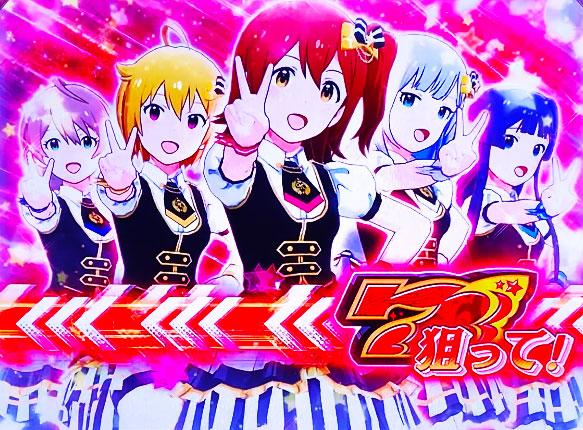 パチスロ アイドルマスター ミリオンライブ!の赤カットインの画面