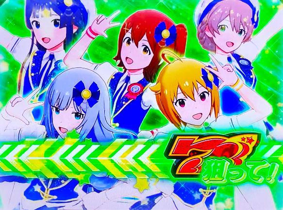 パチスロ アイドルマスター ミリオンライブ!の緑カットインの画面