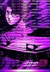 パチスロ頭文字Dの終了画面紫