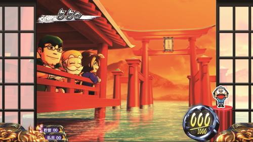 KING黄門ちゃまの夕方ステージ