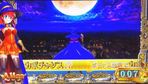 マジカルハロウィンTOTの塔ステージ