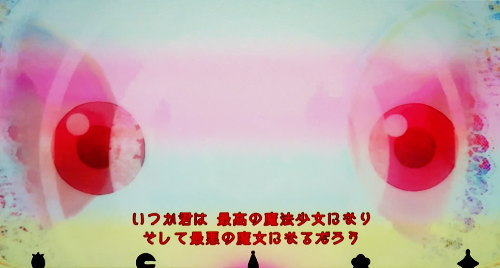 SLOT劇場版 魔法少女まどか☆マギカ[前編]始まりの物語/[後編]永遠の物語のキュウべぇセリフ演出