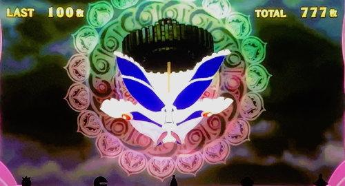 SLOT劇場版 魔法少女まどか☆マギカ[前編]始まりの物語/[後編]永遠の物語のワルプルギスの夜突入画面