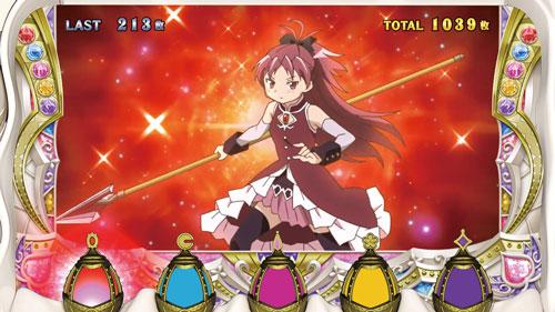 SLOT劇場版 魔法少女まどか☆マギカ[前編]始まりの物語/[後編]永遠の物語のマギカアタック出現キャラ「杏子」