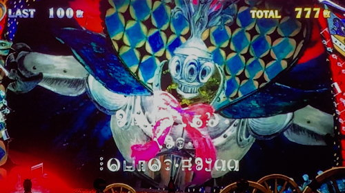 SLOT劇場版 魔法少女まどか☆マギカ[前編]始まりの物語/[後編]永遠の物語のマギカバトル「人魚の魔女バトル」
