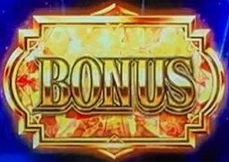 SLOT劇場版 魔法少女まどか☆マギカ[前編]始まりの物語/[後編]永遠の物語の報酬プレート「金プレート」