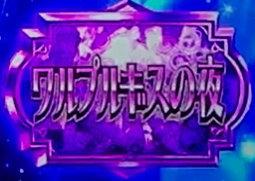 SLOT劇場版 魔法少女まどか☆マギカ[前編]始まりの物語/[後編]永遠の物語の報酬プレート「紫プレート」