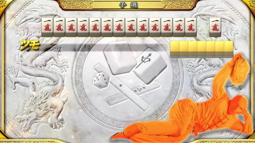 麻雀格闘倶楽部 真の点数結果画面(オレンジマン横たわる)