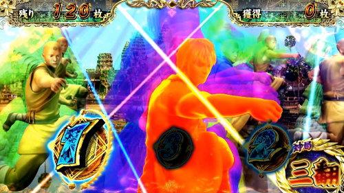 麻雀格闘倶楽部 真の「ウワノミクスバブル」の画像