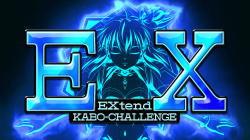 マジカルハロウィン7のEX(エクステンド)カボチャレンジ