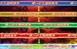 マジカルハロウィン7の帯の色の示唆