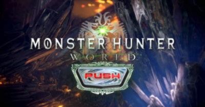 パチスロ モンスターハンター:ワールド™のステチェン特殊演出『龍結晶の地』