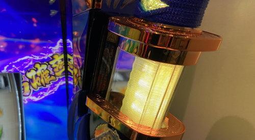 政宗3の継続率を示唆する役物ランプの色の画像
