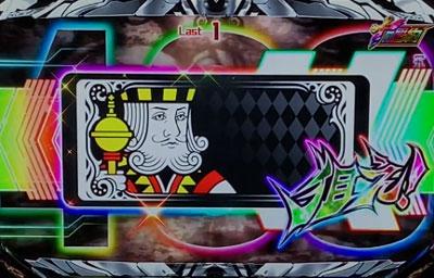 ノーゲーム・ノーライフ THE SLOTの黒BARを狙えカットイン(虹色)