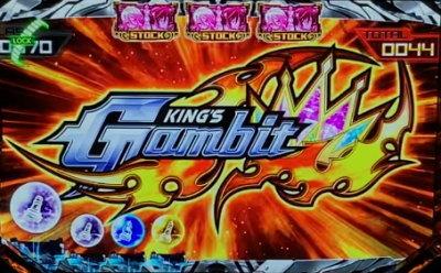 ノーゲーム・ノーライフ THE SLOTの上乗せ特化ゾーン「キングズ ギャンビット」の突入画面