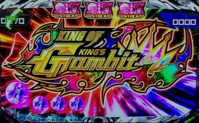 ノーゲーム・ノーライフ THE SLOTの上位版上乗せ特化ゾーン「キング オブ キングズギャンビット」突入画面