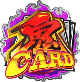 鬼浜爆走紅蓮隊 狂闘旅情編の鬼カード