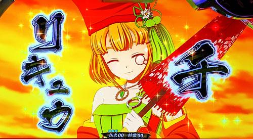 戦国乙女3~天剣を継ぐもの~の必殺乙女レイド発生「千リキュウ」出現時の画像
