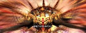パチスロ ファンタシースターオンライン2の深遠なる闇中画面2