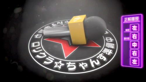 パチスロ ロリクラ☆ほーるど!の