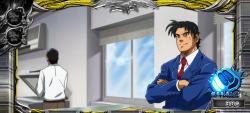 サラリーマン金太郎~MAX~の昼背景の画像