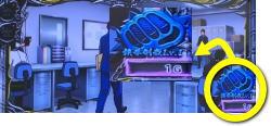 サラリーマン金太郎~MAX~のAT直撃ゾーンの画像