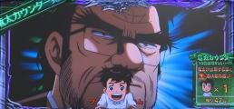 サラリーマン金太郎~MAX~の竜太カウンターの画像