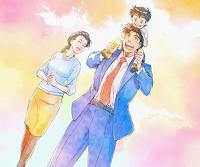 サラリーマン金太郎~MAX~の家族3人の終了画面