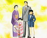 サラリーマン金太郎~MAX~の家族4人の終了画面