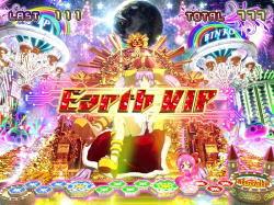 スーパービンゴギャラクシーのVIPステージ(地球)の画像