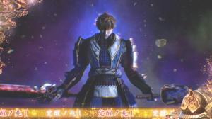 新鬼武者~DAWN OF DREAMS~の