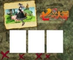 パチスロ七つの大罪の設定4否定画面