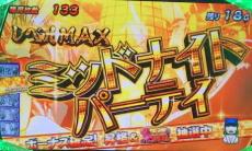 天下布武4のLVMAX