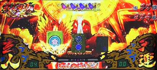パチスロ 哲也 -天運地力-の上位AT「玄人タイム 絶景」の加符招来pt獲得抽選