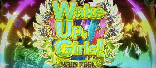 パチスロ Wake Up, Girls!Seven Memoriesの