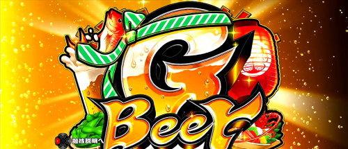 吉宗3のG Beer(寿司)