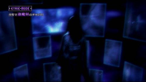 パチスロ零のCZ「KYRIE(キリエ) MODE」突入画面