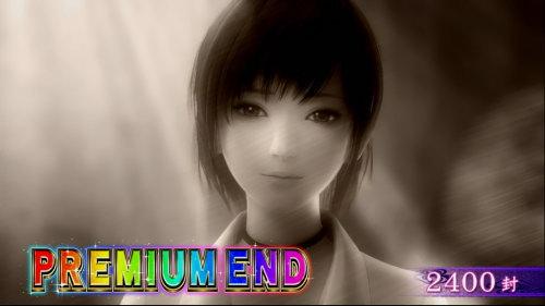 パチスロ零のエンディング到達時の終了画面「プレミアムエンド」