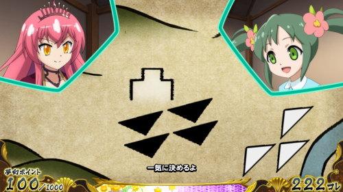 【戦コレ4】戦国コレクション4の尼子戦略演出