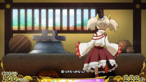 【戦コレ4】戦国コレクション4の秀吉炊飯演出